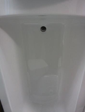 1600 700mm shorter bath unusual rare size