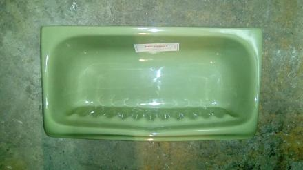 armitage shanks avocado soap dish inset ceramic
